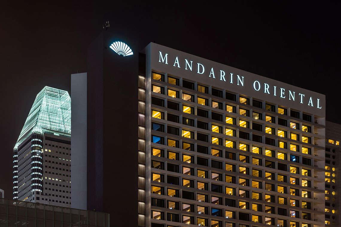 Mandarin Oriental Hotel Group Confirms Data Breach Hero Image